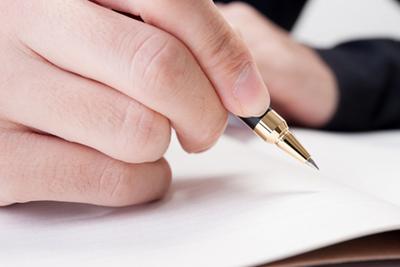 契約書の締結